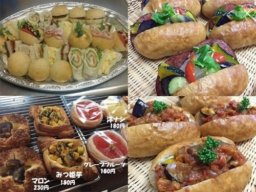 Boulangerie Chez・Takagi(ブランジェリー シェ タカギ)