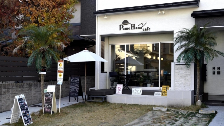 Pume Hana Cafe(プメハナ カフェ)