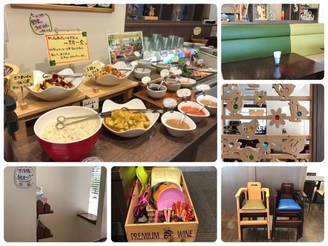 野菜のレストラン HOGARAKA(ホガラカ)星ヶ丘テラス店 ☆洋食・カフェ